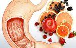 dieta-pri-povyshennoj-kislotnosti-zheludka