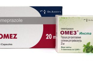 omez-002